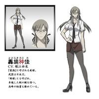 Image of Kamika Todoroki