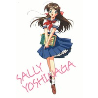 Image of Sally Yoshinaga