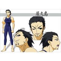 Image of Umumichi Yakushima