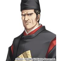 Image of Fujiwara no Yorinaga