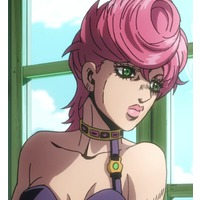 Image of Trish Una