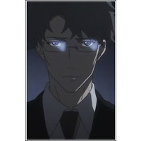 Image of Sakakibara Genichirou