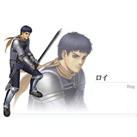 Image of Roy