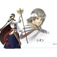 Image of Syon