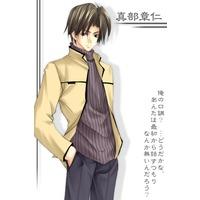 Profile Picture for Akihito Manabe