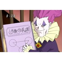 Image of Fein