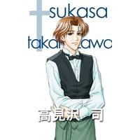 Image of Takamizawa Tsukasa