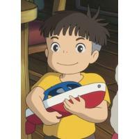 Image of Sousuke