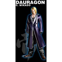 Image of Dauragon C. Mikado
