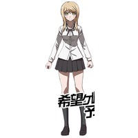 Profile Picture for Natsumi Kuzuryuu