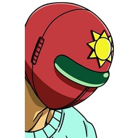 Image of Sunred
