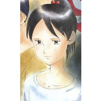 Image of Mako Nakarai