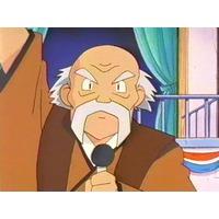 Image of Shonosuke