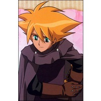 Image of Prince Arrow