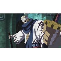 Image of Samurai Ryuma