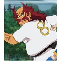 Image of Ochimura Denrai
