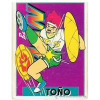 Image of Tono