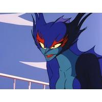 Image of Sea Panther (Marara)