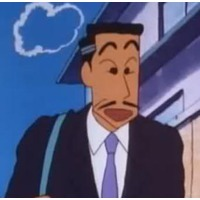 Image of Kazama's Uncle