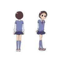 Image of Rinne Susuki