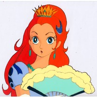 Image of Princess Flora