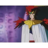 Prince Ginji Akara