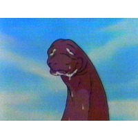 Image of Saurus