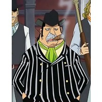 Image of Capone Bege