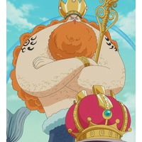 Image of King Neptune