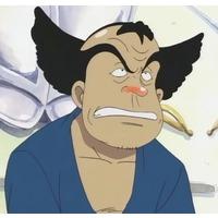 Image of Ippon-Matsu
