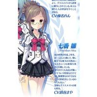 Image of Hina Shichiban