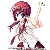 Sumire Shirataka