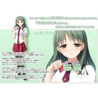 Image of Shizuka Fujisaki