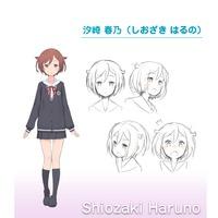 Image of Haruno Shiozaki