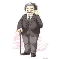 Image of Genjuro Konoe