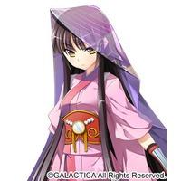 Image of Tomochika Anjou