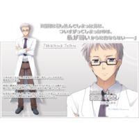 Image of Toshio Takashina