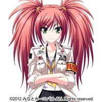 Image of Renna Katase