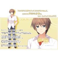 Image of Haruya Tamaki