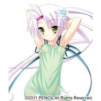 Profile Picture for Illear (Irea)