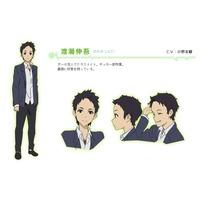 Image of Shingo Watase