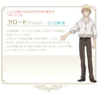 Claude Claudel