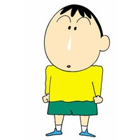 Image of Boo Suzuki