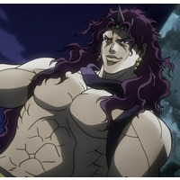 Profile Picture for Kars