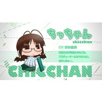 Image of Chicchan