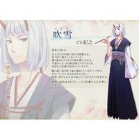 Image of Fubuki