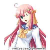 Image of Yume Kuonji