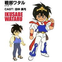 Image of Wataru Ikusabe