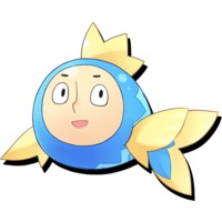 Image of Umio
