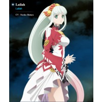 Image of Lailah